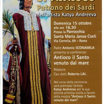 Eventi speciali Ottobre: Sant'Antioco e Pranzo Missionario